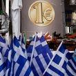 چرا ایرلند و یونان هم سرنوشت نشدند؟ درسهایی که باید از دولتمردان دوبلین گرفت