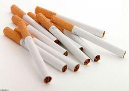 کاهش چشمگیر واردات سیگار