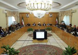 روحانی 17 وزیر را به مجلس معرفی کرد