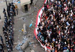 مردم لبنان اصلاحات را بر دولت تحمیل کردند