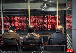 پتانسیل بازار سهام برای عبور از سقف تاریخی