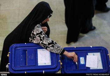 نمایندگان شیراز و مشهد هم مشخص شد