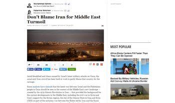 اسرائیل را سرزنش کنید، نه ایران را