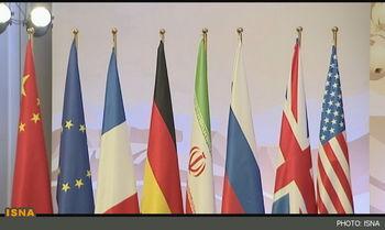شینهوآ: احتمال توافق نهایی هستهای در امروز وجود دارد