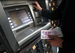 یارانه نقدی 25 خرداد ماه واریز می شود