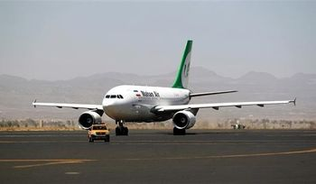 تعیین نرخ بلیت هواپیما به کجا رسید؟