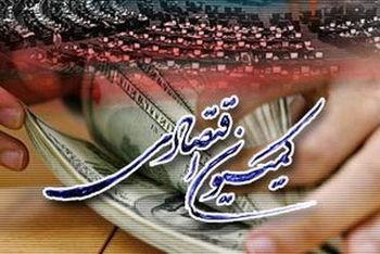 در نشست کمیسیون اقتصادی مجلس درباره ارز چه گذشت؟