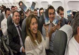سامسونگ مسافران یک پروازهواپیمایی را سورپرایز کرد