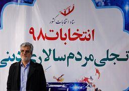 آخرین اخبار از ششمین روز ثبتنام انتخابات مجلس یازدهم