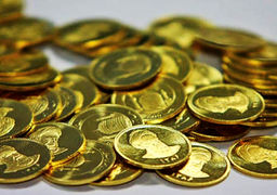 سکه سه میلیون تومان می شود؟