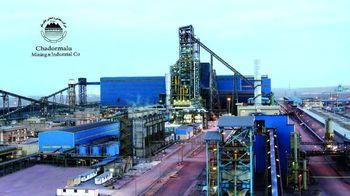 عبور تولید آهن اسفنجی چادرملو از مرز یک میلیون تن
