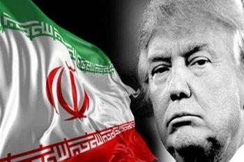 توصیه نیوزویک به ترامپ درباره ایران