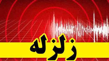 امروز تهران چند بار لرزید؟+جدول