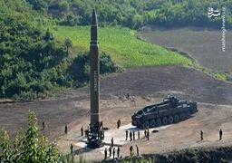 فاز جدید تهدید اتمی برای آمریکا / کره شمالی کلاهک هسته ای قابل حمل آزمایش کرد