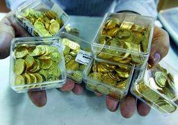 قیمت طلا و سکه ۹۸/۲/۹ | جدال سکه با مرز حساس