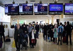 تهدید به توقف پروازهای مشهد