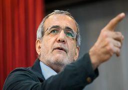 مسعود پزشکیان: دولت احمدینژاد در عرض ۳ سال به اندازه ۳۰ سال پول به حسابم واریز کرد!