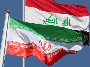 پول ایران در  عراق هم بلوکه شد