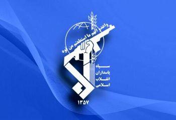 تکذیب فعالیت فرماندهان سپاه در شبکههای اجتماعی