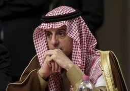 عربستان: هیچگاه در حمایت از فلسطین کوتاهی نمیکنیم