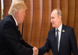 ترامپ: پوتین رقیب من است
