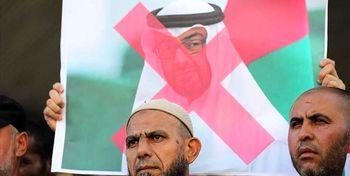 ممنوعالخروج شدن شاعر زن اماراتی به دلیل مخالفت با عادیسازی روابط با تلآویو