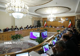 جزئیات ضوابط اجرایی دولت در بودجه ۹۸