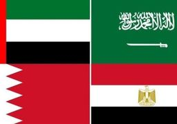 قصدچهار کشور عربی برای حمله به قطر