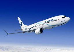 توقف پروازهای شیراز و اصفهان به اتریش