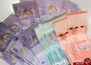 مروری بر تاریخچه پول مالزی «رینگیت»