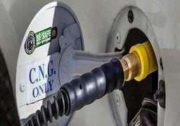 هزینه گازسوز کردن خودرو چقدر است؟