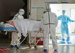 آخرین آمار رسمی کرونا در جهان؛ شمار مبتلایان از ۲ میلیون نفر گذشت