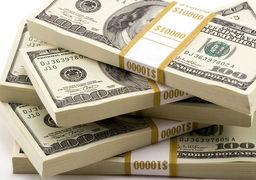 قیمت خرید دلار در بانکها امروز ۹۷/۱۲/۰۷