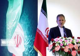 نفت ایران را به روش های دیگری می فروشیم