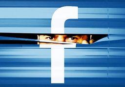 هشدار فیسبوک درمورد احتمال خودکشی کاربرانش !