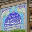 دستور وزیر کشور برای تشدید نظارت بر شوراها تا انتخابات١٤٠٠