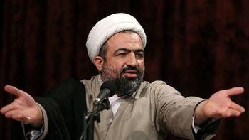 اتاق فکر حمله به روحانی رونمایی شد +عکس