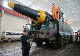 کره شمالی مذاکره بر سر تسلیحات اتمی را رد کرد