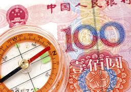 ویروس مسری اقتصاد چین؛ بحران ارزی یا نوسانات موقت؟ + نمودار