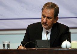 جهانگیری: اعلام میکنیم طرح آمریکا برای فروپاشی اقتصاد ایران با شکست مواجه شده است