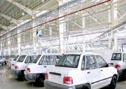 یک خودروی چینی در انتظار جایگزینی پراید!