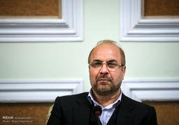 قالیباف هنوز از کنارهگیریاش به نفع رئیسی ناراحت است