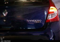 آخرین تحولات بازار خودروی تهران؛ استپوی به180 میلیون رسید!+جدول قیمت