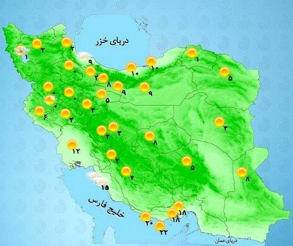 سازمان هواشناسی کشور ,