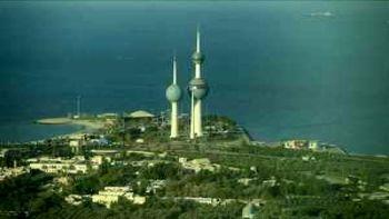 اتفاق بزرگ  و بیسابقه در سیستم قضایی کویت!