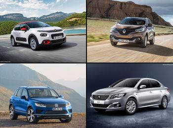 این خودروها به بازار ایران نزدیک شدند + عکس و مشخصات
