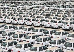 حال و هوای بازار خودرو در اولین ماه پاییز؛ تخلیه حباب قیمتی