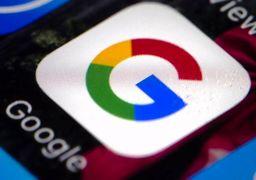 تبرئه گوگل از اتهام 1.3 میلیارد دلاری