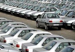قیمت روز خودرو چهارشنبه 14 /12/ 98 | آرامش نسبی در بازار خودرو داخلی و خارجی + جدول