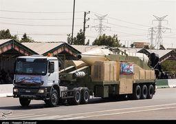 پایتخت اسرائیل زیر «سیلی» این 3 موشک ایرانی + عکس